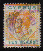 Cyprus Stamps SG 074b 1912 Ten Paras - Used (d079)