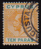 Cyprus Stamps SG 074b 1912 Ten Paras - Used (d078)