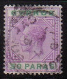 Cyprus Stamps SG 076 1913 30 Paras - Used (d070)