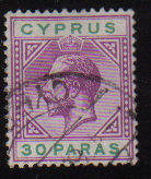 Cyprus Stamps SG 076 1913 30 Paras - Used (d069)