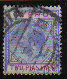 Cyprus Stamps SG 078 1913 Two Piastres - Used (d063)