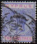 Cyprus Stamps SG 078 1913 Two Piastres - Used (d062)
