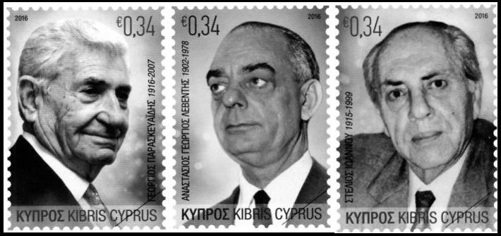 Cyprus Stamps - Great Cypriot Benefactors (Issue Date: 17 October 2016)