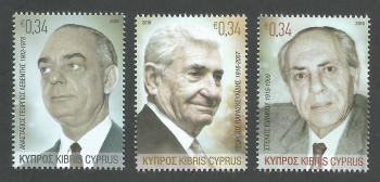 Cyprus Stamps SG 1402-04 2016 Great Cypriot Benefactors - MINT