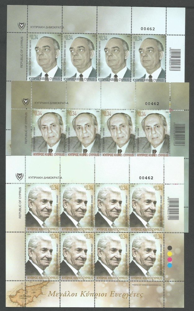 Cyprus Stamps SG 2016 (g) Great Cypriot Benefactors - Full sheet MINT