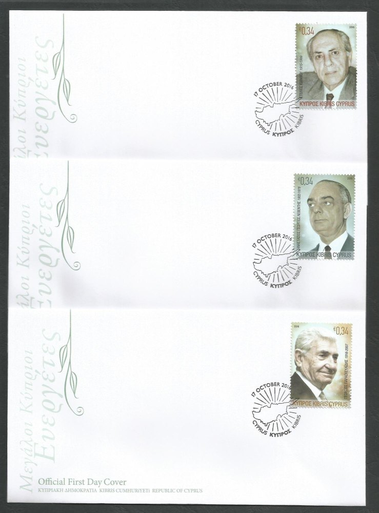 Cyprus Stamps SG 2016 (g) Great Cypriot Benefactors - Official FDC