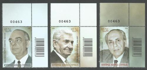 Cyprus Stamps SG 2016 (g) Great Cypriot Benefactors - Control numbers MINT