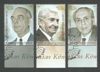 Cyprus Stamps SG 2016 (g) Great Cypriot Benefactors - CTO USED (k357)