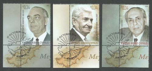Cyprus Stamps SG 2016 (g) Great Cypriot Benefactors - CTO USED (k358)