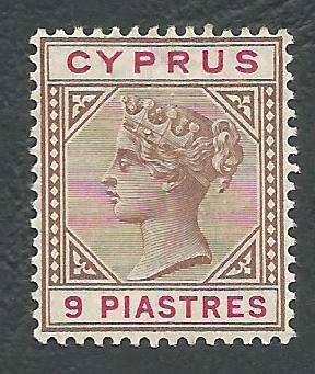 Cyprus Stamps SG 046 1894 Nine 9 piastre - MH (k365)