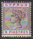 Cyprus Stamps SG 046 1894 Nine 9 piastre - MLH (g922)