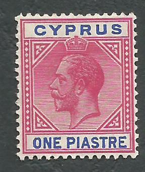 Cyprus Stamps SG 077 1912 One 1 Piastre King George V - MLH (k366)