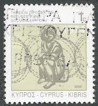Cyprus Stamps 2000 Refugee Fund Tax SG 892 - USED (k380)