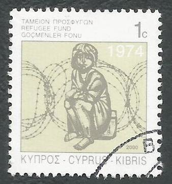 Cyprus Stamps 2000 Refugee Fund Tax SG 892 - USED (k378)