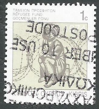 Cyprus Stamps 2001 Refugee Fund Tax SG 892 - USED (k375)