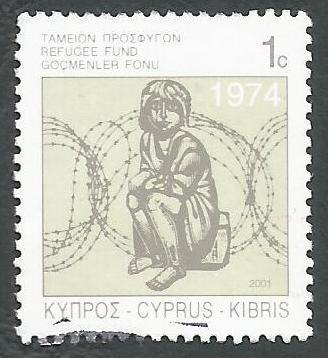 Cyprus Stamps 2001 Refugee Fund Tax SG 892 - USED (k373)