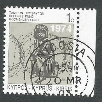 Cyprus Stamps 2003 Refugee Fund Tax SG 807 - USED (k370)