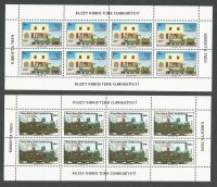 North Cyprus Stamps SG 202-03 1986 Cyprus Narrow Gauge Raillway - Full sheets MINT (k359)