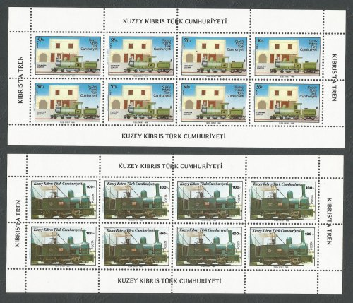 North Cyprus Stamps SG 202-03 1986 Cyprus Narrow Gauge Raillway - Full shee