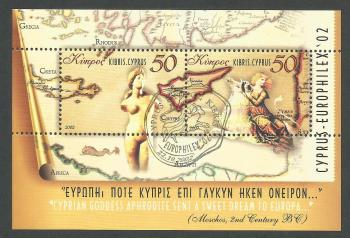 Cyprus Stamps SG 1044 MS 2002 Europhilex 02 - CTO USED