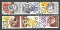 Cyprus Stamps SG 1038-43 2002 Europhilex - CTO USED (k361)