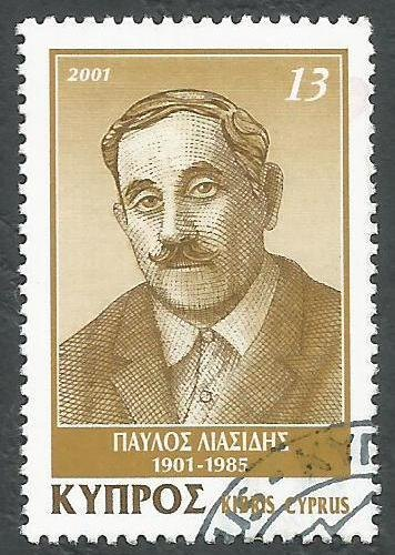Cyprus Stamps SG 1014 2000 Pavlos Liasides - USED (k387)