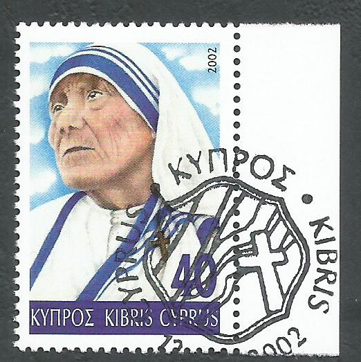 Cyprus Stamps SG 1035 2002 Mother Teresa - CTO USED
