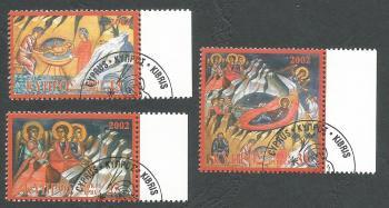 Cyprus Stamps SG 1045-47 2002 Christmas - CTO USED