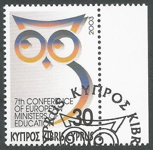 Cyprus Stamps SG 1057 2003 European Education Ministers - CTO USED (k400)