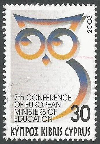 Cyprus Stamps SG 1057 2003 European Education Ministers - USED (k399)