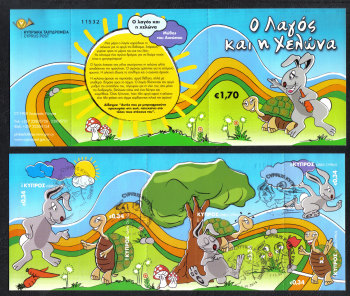 Cyprus Stamps SG 1257-61 (SB16) 2011 Aesops Fables The Hare and the Tortoise - Booklet CTO USED (h851)