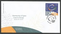 Cyprus Stamps SG 1408 2016 The Cyprus Chairmanship of the Council of Europe - Official FDC
