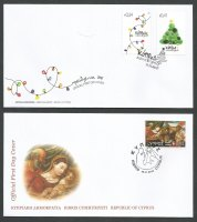Cyprus Stamps SG 1405-07 2016 Christmas - Official FDC