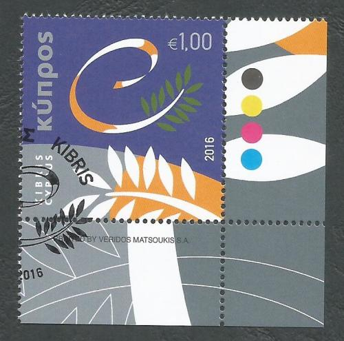 Cyprus Stamps SG 2016 (h) The Cyprus Chairmanship of the Council of Europe