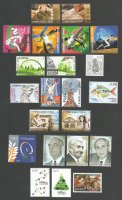 Cyprus Stamps 2016 Complete Year Set - (Booklet not included) MINT