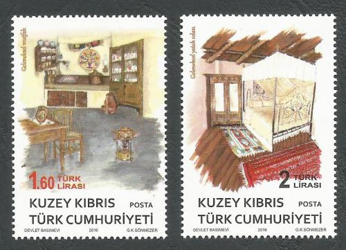 North Cyprus Stamps SG 2016 (d) Ethnographic Objects - MINT