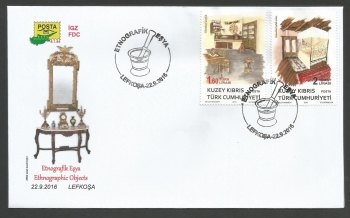 North Cyprus Stamps SG 2016 (d) Ethnographic Objects - Official FDC