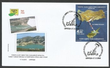 North Cyprus Stamps SG 2016 (e) Water Supply Project  - Official FDC