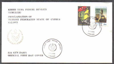 North Cyprus Stamps SG 08-9 1975 Proclamation - Official FDC
