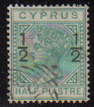 CYPRUS STAMPS SG 025c 1882 1/2 on 1/2 SPUR ON Number 1 - Used (d125)