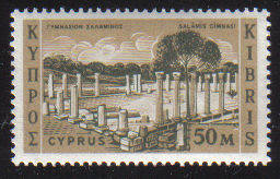 Cyprus Stamps SG 219 1962 50 Mils - MINT