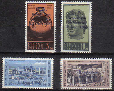 Cyprus Stamps SG 270-73 1966 UN Resolution Overprint - MLH