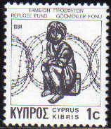 Cyprus Stamps 1984 Refugee fund tax SG 634 Waddingtons - MINT