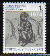 Cyprus Stamps 1994 Refugee fund tax SG 807 - MINT