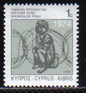 Cyprus Stamps 1995 Refugee fund tax SG 892 - MINT