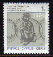 Cyprus Stamps 1997 Refugee fund tax SG 892 - MINT