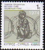 Cyprus Stamps 1998 Refugee fund tax SG 892 - MINT