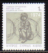 Cyprus Stamps 2001 Refugee fund tax SG 892 - MINT