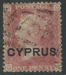 Cyprus Stamps SG 002 1880 Penny red Plate 208 - USED (k409)