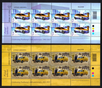 Cyprus Stamps SG 1297-98 2013 Europa issue Postal Vehicles  - Full sheets MINT